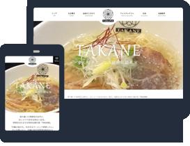 飲食店サイト